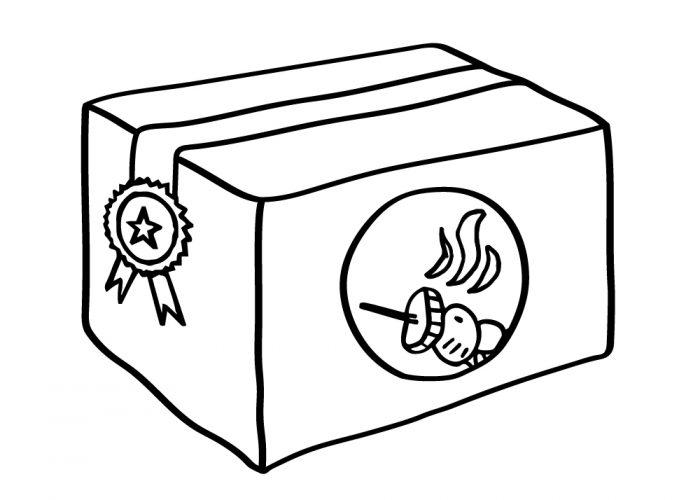 bbq premium box